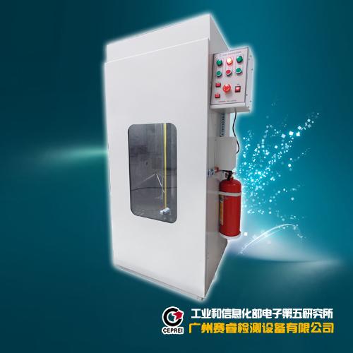7202A型电池冲击试验机
