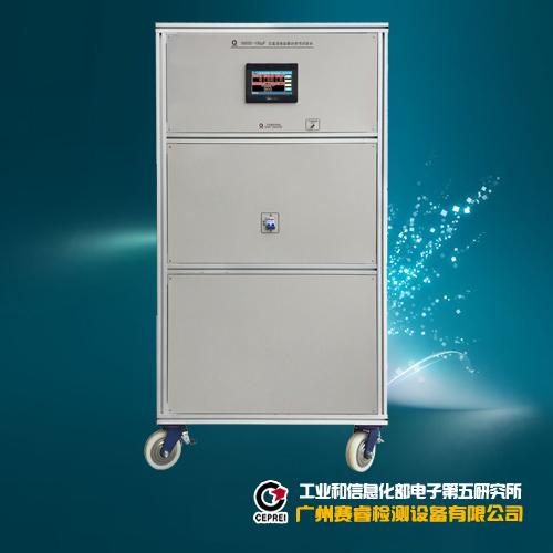 58XX系列直流电容器自愈性试验台
