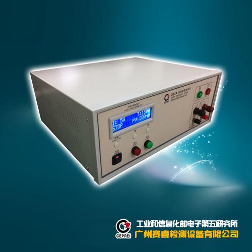 7106A型接触压降测试仪