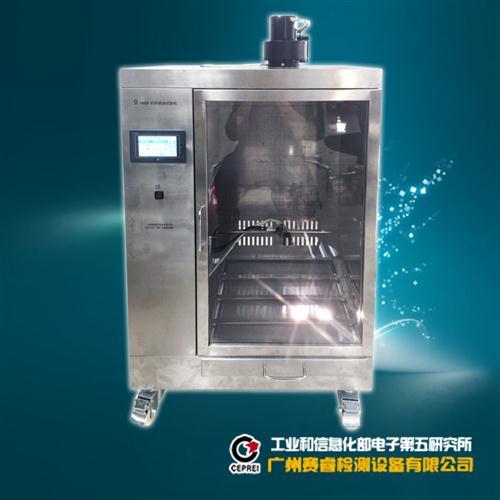 980A型灼热燃油试验机
